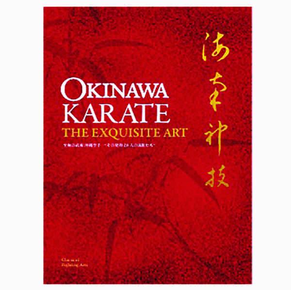 Okinawa Karate The Exquisite Art